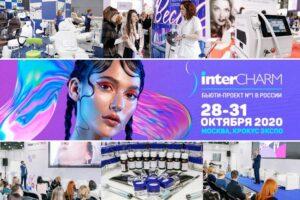 Личные встречи на выставкеInterCHARM28-31 Октября 2020
