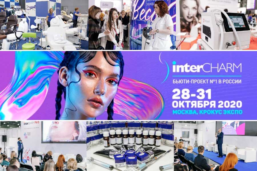 InterCHARM 2020 СОСТОИТСЯ 28-31 Октября в Крокус Экспо