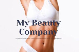 Компания MB Company