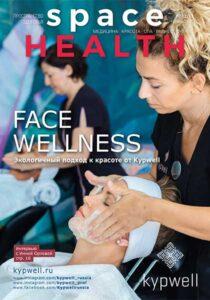 Журнал SpaceHEALTH№12-13/2020