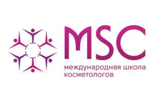 Международная школа косметологов MSC