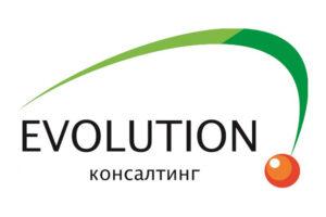 Обучение «Evolution — консалтинг»