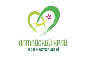 Алтайский край — стратегический партнер выставки Интурмаркет 01-03 Апреля 2021