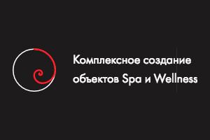 Компания WELLFORM