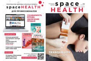 """Издательство""""Пространство Здоровья SpaceHEALTH"""""""