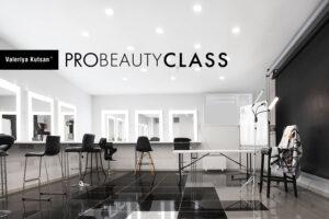 Школа-студия ProBeautyClass